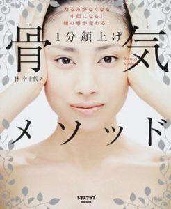 korugi-book
