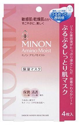 minon-aminomoist